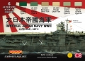 Set kamuflážních barev LifeColor CS37 Imperial Japan Navy WWII set2